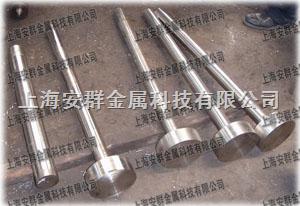 Inconel718/N07718/GH169圓鋼無縫管線材鍛件緊固件法蘭供應Inconel718無縫管緊固件