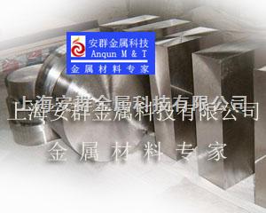 供應Hastelloy C276圓鋼無縫管線材緊固件法蘭管件焊絲焊條鋼帶Hastelloy C276焊絲焊條緊固件