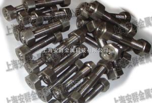 供應GH132無縫管線材緊固件管件供應GH132無縫管線材