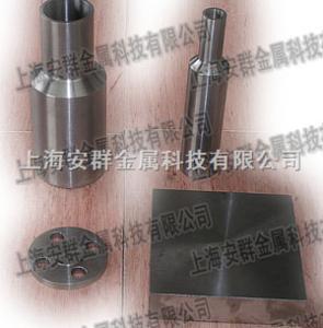 供應AL-6XN/N08367/F62圓鋼、無縫管、線材、鍛件、緊固件、法蘭、管件、鋼帶供應AL-6XN無縫管線材緊固件管件
