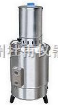 10L不銹鋼電熱蒸餾水器