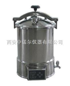 YX-18HDD/24HDD西安滅菌器價格 手提式壓力蒸汽滅菌器 立式壓力蒸汽滅菌器 微波消解儀