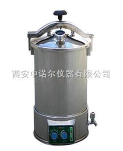 YX-18HDJ/24HDJ灭菌器型号 手提式压力蒸汽灭菌器 西安磁力搅拌器 防爆反应釜