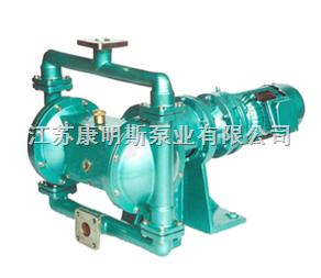DBY、DBY2電動隔膜泵