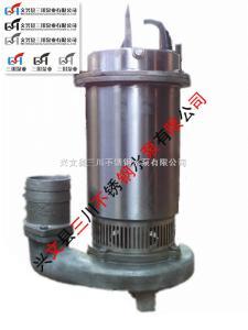 QX不銹鋼潛水泵
