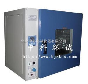 DHG-9070A小型實驗室烘箱/鼓風干燥箱報價/恒溫干燥箱型號