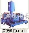 LT-40臺灣三葉羅茨鼓風機價格