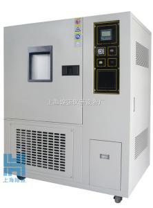 HQ-1000P(S)恒溫恒濕箱