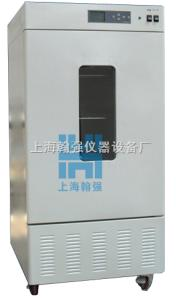 MJ-150霉菌培養箱