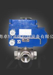 Q914F、Q915F電動三通螺紋球閥
