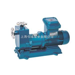 ZCQ25-20-115自吸式磁力泵