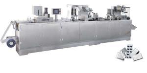 DPP-320、250F型高密封雙鋁-塑自動包裝機
