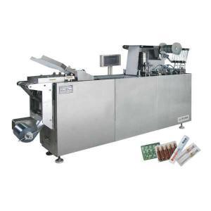DPP-250B型平板式针剂(口服液)泡罩包装机