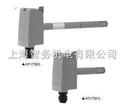 HY7903T4000HY7903T4000 插入型露点温度传感器 露点温度传感器 山武露点
