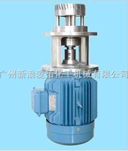 YDL移動式高剪切均質機-高剪切分散乳化機(間歇式)