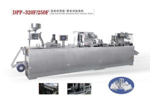 DPP-320F/250F型 高密封雙鋁-塑自動包裝機