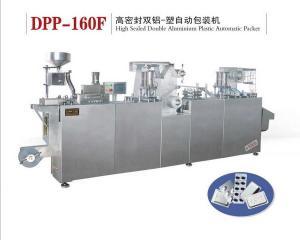 DPP-160F型 高密封雙鋁-塑自動包裝機