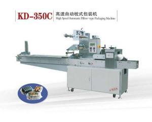 KD-350C型 高速自动枕式包装机