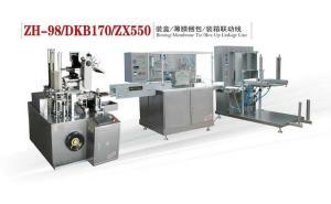 ZH-98/DKB170/ZX550 裝盒/薄膜捆包/裝箱聯動線
