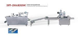 DPP-250A/KD250C 鋁塑/枕式包裝聯動線