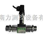PTS801H高温差压变送器-240℃PTS801H高温差压变送器-240℃