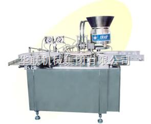 DGS型旋转式液体(冻干型)灌装加塞机