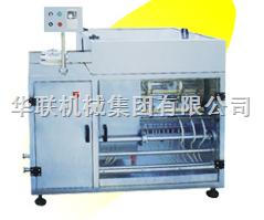 ZXP型滾筒式洗瓶機