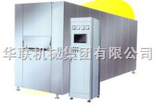 MSH型對開門干燥滅菌烘箱