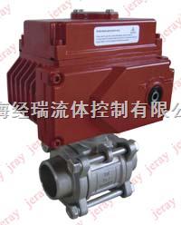BV32電動插焊球閥