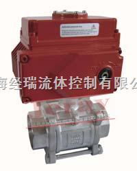BV31廠家銷售電動螺紋球閥