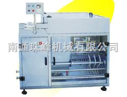 ZXP型超聲波清洗機
