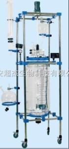 超杰100L雙層玻璃反應釜|西安玻璃反應釜