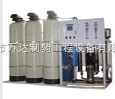 WD-MD小用量注射用水制備解決方案