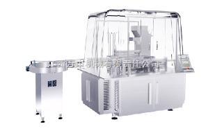 HDZ150PHDZ150P药瓶型自动装盒机