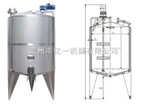 單層槳式攪拌儲罐系列