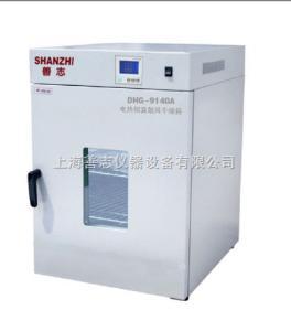 DHG-9620A立式620L電熱恒溫鼓風干燥箱
