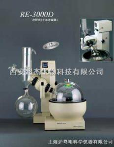RE-3000D旋轉蒸發儀使用說明