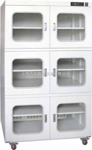 电子干燥柜 电子防潮柜 物品保存箱 电子元器件保存箱