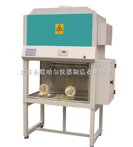 BHC-1100ⅢB2BHC-1100ⅢB2生物洁净安全柜