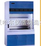 TFG-1800STFG-1800S通风柜