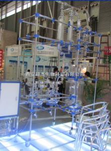 cj-50L組合式多功能反應釜|防爆雙層玻璃反應釜