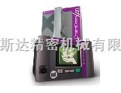 Ex2 條碼打印機