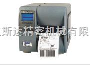 M-Class條碼打印機