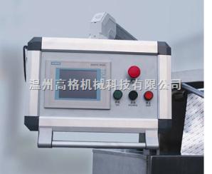 DPP-250Z DPP-250Z 鋁塑/鋁鋁泡罩包裝機