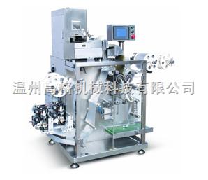 DLL-160DLL-160 高速鋁鋁包裝機