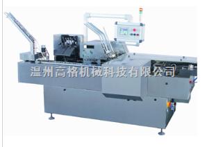 ZHW-100 ZHW-100 型全自動裝盒機