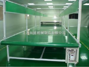ty-01上海柏油防靜電皮帶輸送機