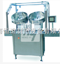 PA2000I-CPA2000I-C模板式自動數粒機