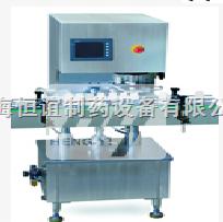 PM3000I-CPM3000I-C藥棉自動塞入機