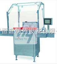 PD2000II-CPD2000II-C晶体管铝箔封口机